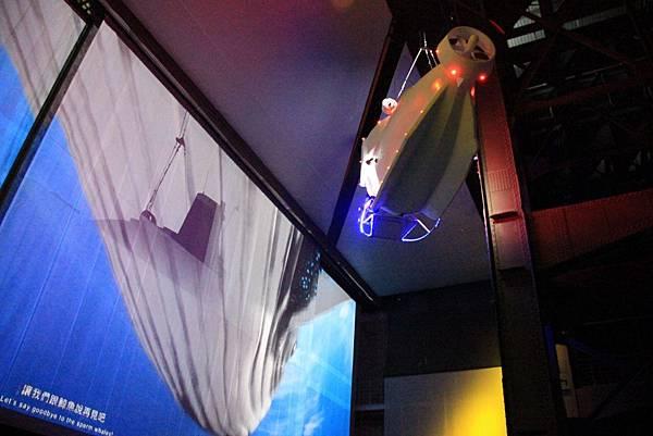 基隆海洋博物館 047 (1024x683).jpg