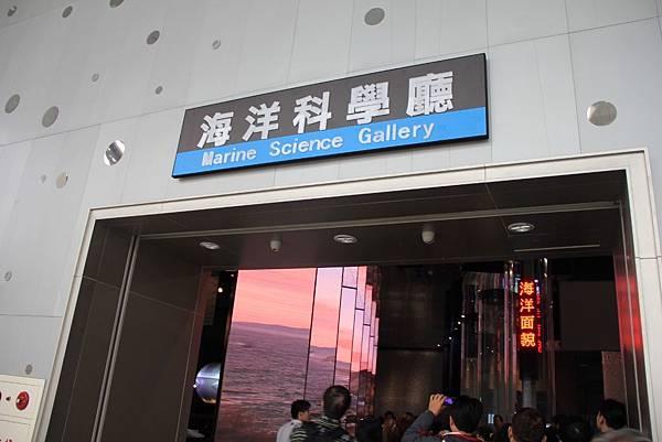 基隆海洋博物館 098 (1024x683).jpg