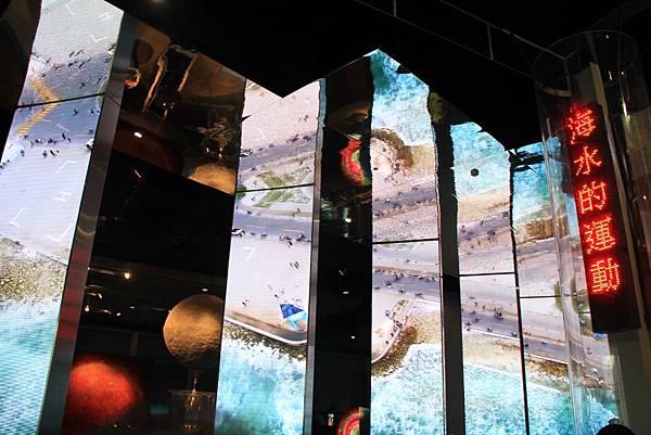 基隆海洋博物館 101 (1024x683).jpg