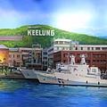 基隆海洋博物館 129 (1024x683).jpg