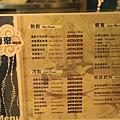 基隆海洋博物館 235 (1024x683).jpg