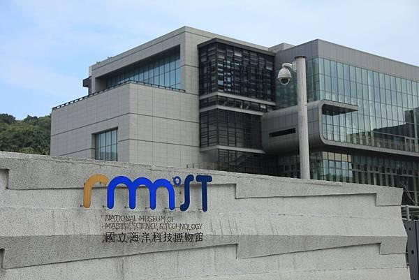 基隆海洋博物館 253 (1024x683).jpg