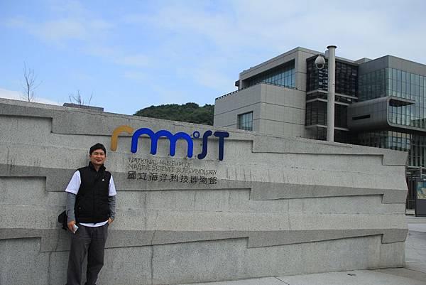 基隆海洋博物館 255 (1024x683).jpg