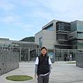 基隆海洋博物館 257 (1024x683).jpg