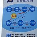 基隆海洋博物館 276 (683x1024).jpg