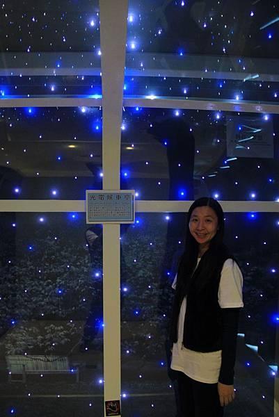 基隆海洋博物館 316 (683x1024).jpg