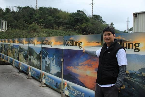 基隆海洋博物館 358 (1024x683).jpg