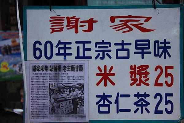 基隆海洋博物館 388 (1024x683).jpg