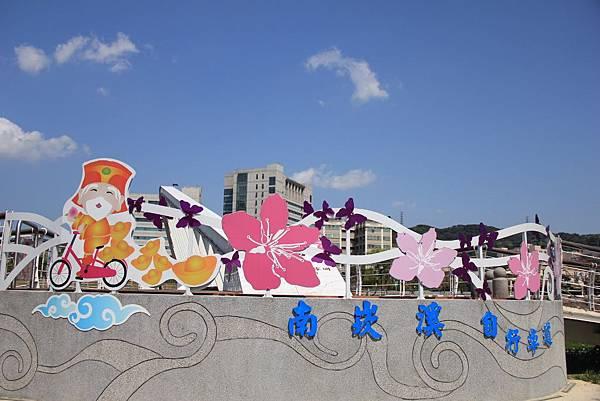 三民公園幸福廣場 020 (1024x683).jpg