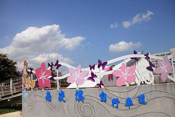 三民公園幸福廣場 021 (1024x683).jpg