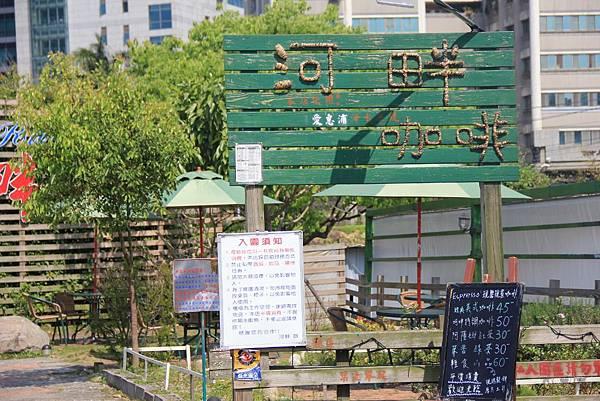 三民公園幸福廣場 027 (1024x683).jpg