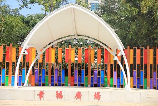 三民公園幸福廣場 033 (1024x683).jpg