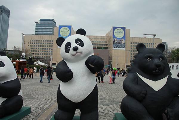 1600隻台北紙熊猫 032 (1024x683).jpg