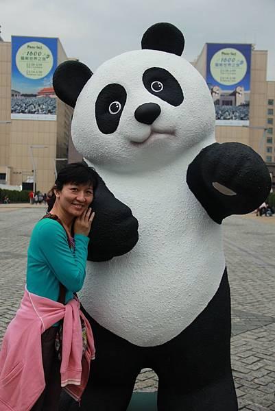 1600隻台北紙熊猫 038 (683x1024).jpg