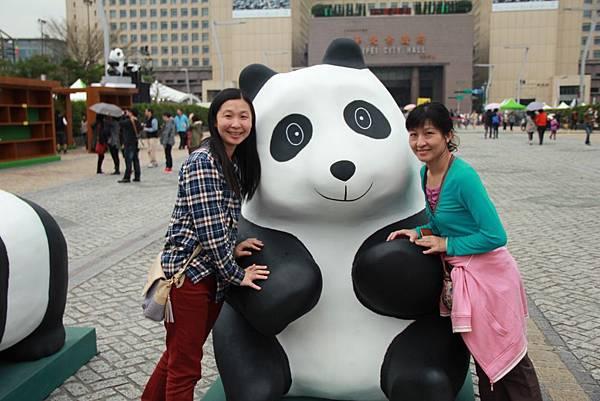 1600隻台北紙熊猫 042 (1024x683).jpg