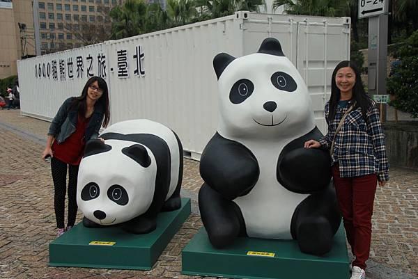 1600隻台北紙熊猫 051 (1024x683).jpg