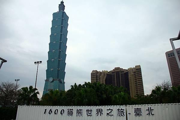1600隻台北紙熊猫 080 (1024x683).jpg
