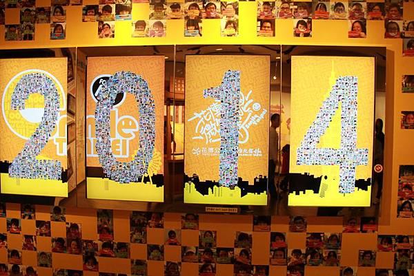 1600隻台北紙熊猫 202 (1024x683).jpg