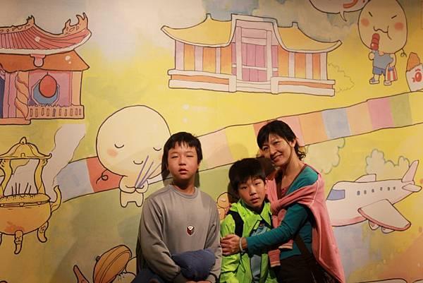 1600隻台北紙熊猫 205 (1024x683).jpg
