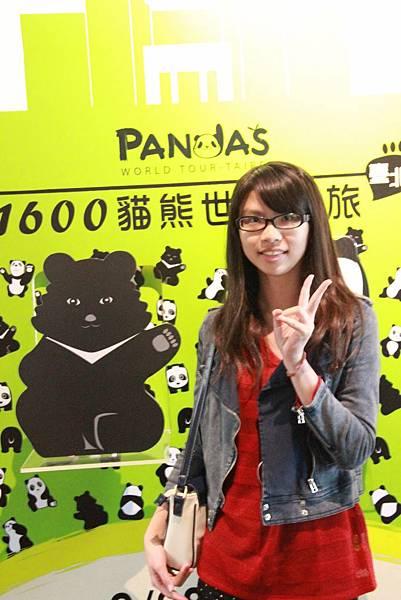 1600隻台北紙熊猫 219 (683x1024).jpg