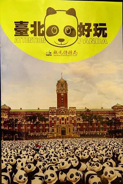 1600隻台北紙熊猫 288 (683x1024).jpg