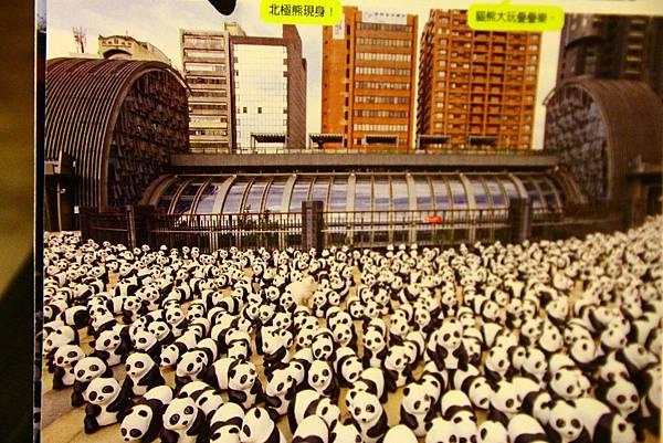 1600隻台北紙熊猫 292 (1024x683).jpg