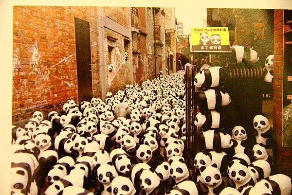 1600隻台北紙熊猫 293 (1024x683).jpg