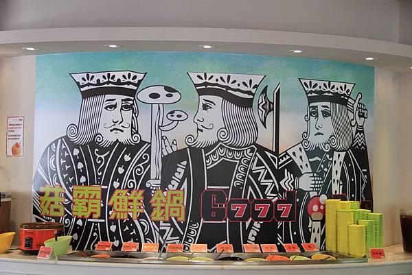 日月潭教師會館2日遊 110 (1024x683).jpg
