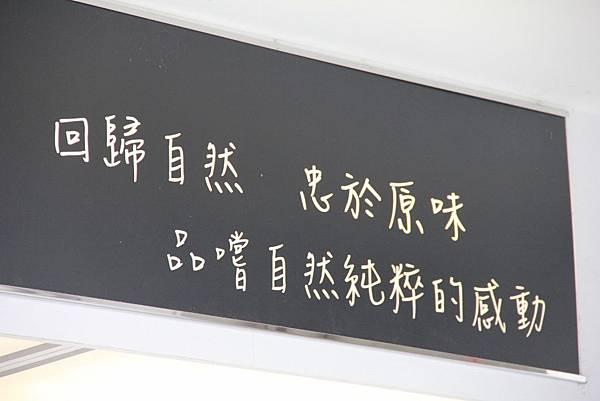 日月潭教師會館2日遊 186 (1024x683).jpg