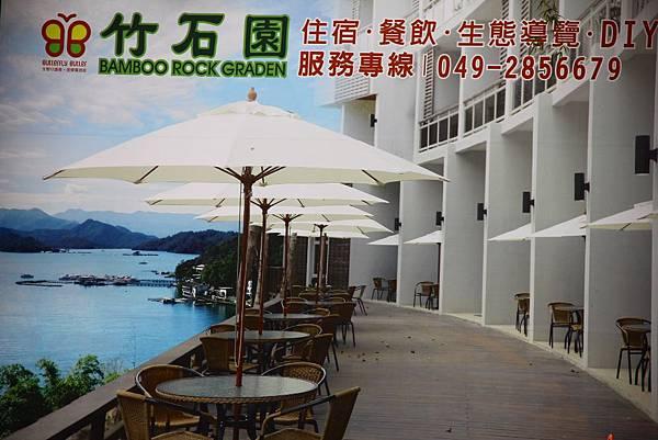日月潭教師會館2日遊 228 (1024x683).jpg