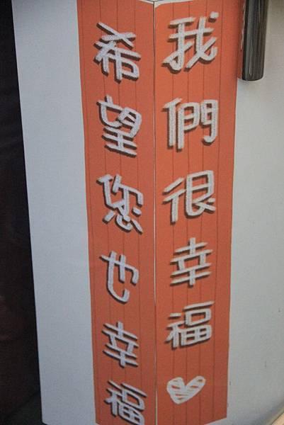 日月潭教師會館2日遊 299 (683x1024).jpg