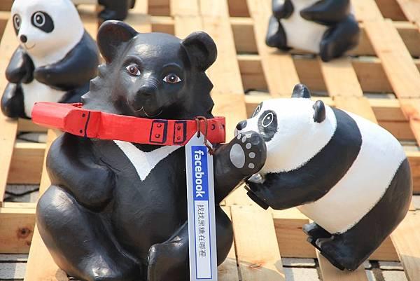 1600隻紙熊貓中正紀念堂與大家見面 050 (1024x683).jpg