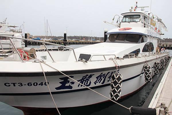玉龍捌號基隆海釣初體驗 154 (1024x683).jpg