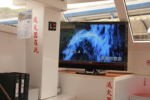 玉龍捌號基隆海釣初體驗 173 (1024x683).jpg