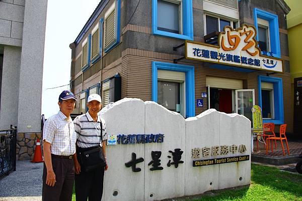 豪華美食圓夢環島五日遊 285 (1024x683).jpg