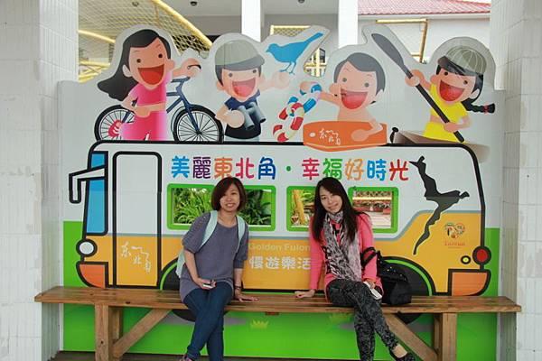2014三義苗栗油桐花 042 (800x533).jpg