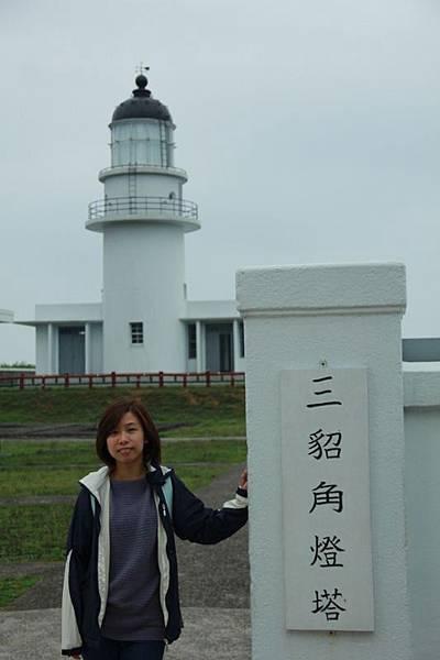 2014三義苗栗油桐花 180 (533x800).jpg