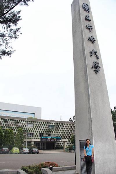 2014桃園油桐花開蘿莎會館 108 (533x800).jpg
