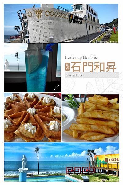 HBGC_20150708212202.jpg