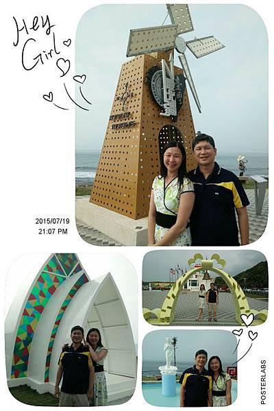 HBGC_20150719210740.jpg