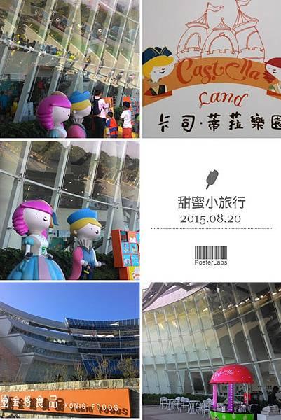 HBGC_20150821130300.jpg