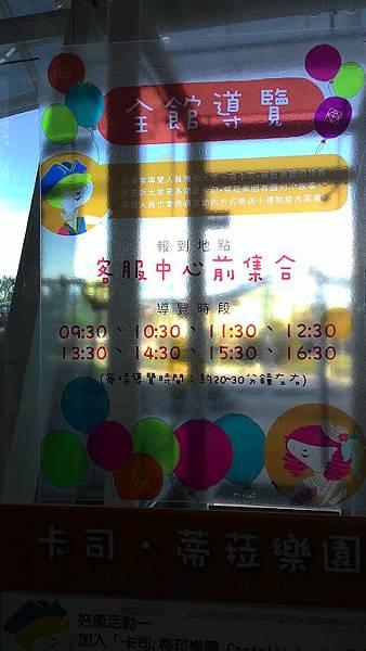 P_20150820_165039.jpg