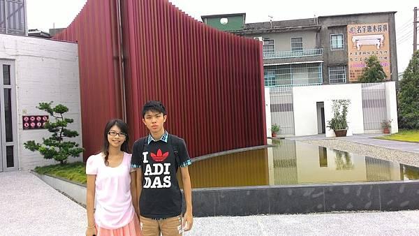 P_20150826_103624.jpg