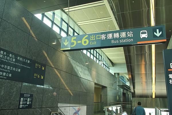 台灣好行-彰化鹿港線 259 (1024x683).jpg