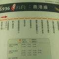 台灣好行-彰化鹿港線 265 (1024x683).jpg