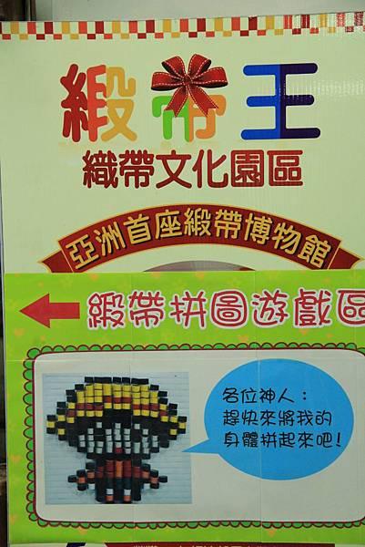 台灣好行-彰化鹿港線 643 (683x1024).jpg