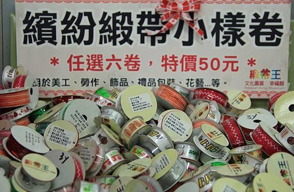 台灣好行-彰化鹿港線 661 (1024x669).jpg