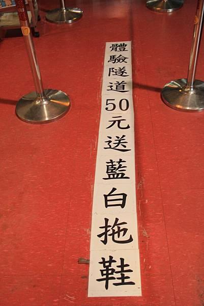 台灣好行-彰化鹿港線 783 (683x1024).jpg