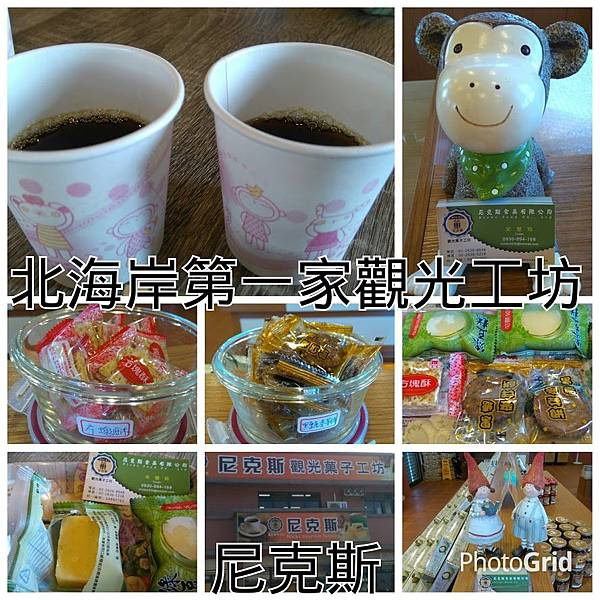 PhotoGrid_1446983513157.jpg
