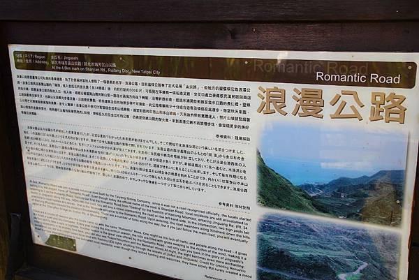 2015茶壺山芒花步道+和昇金礦餐旅會館 004 (1024x683).jpg